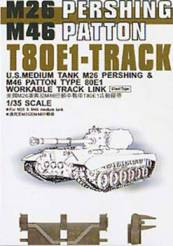 T80E1 Track Lins (Steel Type)