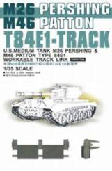 T84E1 Track Lins (Rubber Type)