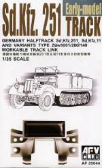 SdKfz 251 (Early) Workable Track Links