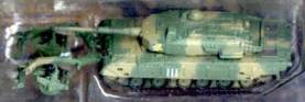 Type 90 with Mine Roller JA