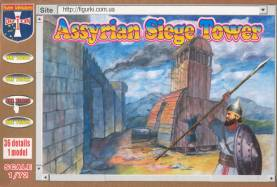 Assyrian Siege Tower