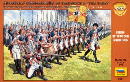 Reissue- Grenadiers of Frederick II the Great
