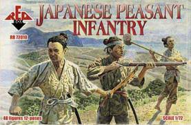 Japanese Peasant Infantry