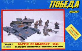 Battle of Kharkov 1941 Only 1 Available