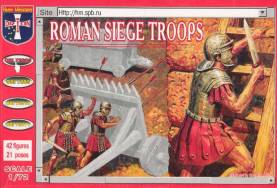 Roman Siege Troops & Engineers
