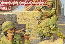 Modern Israel Army Set #1