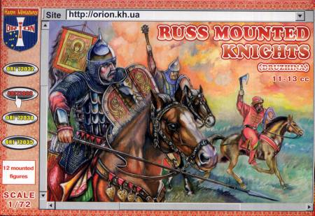 Russian Mounted Knights (Druzhina)