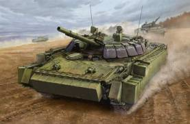 Russian BMP3 Infantry Combat Vehicle with ERA Tiles