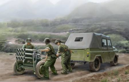 Cold War Chinese PLA Type 63 107mm Rocket Launcher & BJ212 Military Jeep