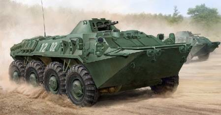 German SPW70 Armored Personnel Carrier New Variant