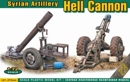 Hell Cannon Syrian Artillery