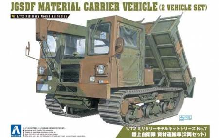 JGSDF Material Carrier Vehicle (2 Kits)