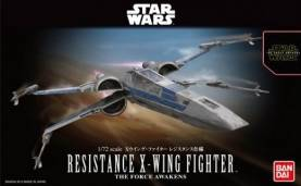 Star Wars The Force Awakens: Resistance X-Wing Starfighter