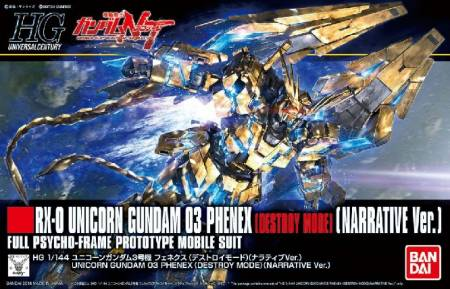 HG Universal Century Series: #213 RX-0 Unicorn Gundam 03 Phenex Destroy Mode (Narrative Ver.)