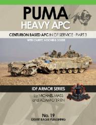 IDF Armor: PUMA Heavy APC in IDF Service Part 3