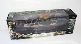 WWII Japan Yamato Battleship Ten-ichi-go 1945 1:700 #86004 NIB- OOP 1 Available