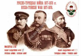 Russo-Turkish War 1877-78 - Russian Army