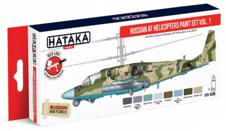 Red Line: Russian AF Helicopters Since 2010 Vol.1 Paint Set (4 Colors) - Optimised For Airbrush - 17ml Bottles