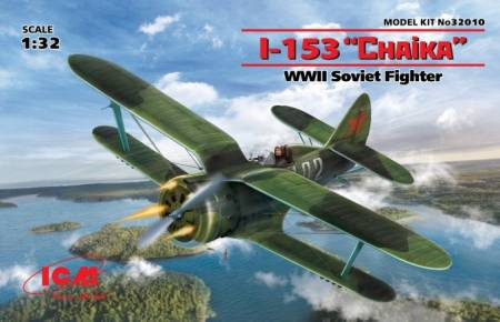 WWII Soviet I153 Chaika Fighter