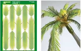 Multi-Scale Narrow Palm Leaves (Colored Paper)