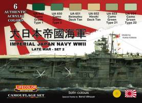 WWII Imperial Japan Navy Acrylic Paint Set #2