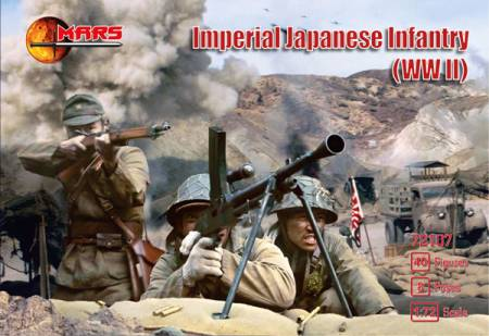 WWII Imperial Japanese Infantry (40)