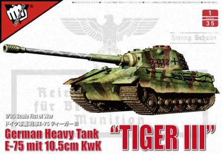 Fist of War: German Heavy Tank E-75 mit 10.5cm L/68 Tiger III