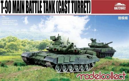 T-90 Main Battle Tank (Cast Turret)