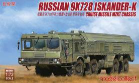 Russian 9K728 Iskander-K Cruise Missile MZKT Chassis