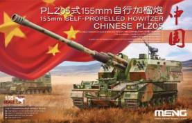 Chinese PZL05 155mm SPG