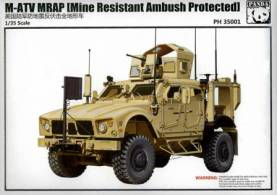 U.S. M-ATV MRAP Vehicle