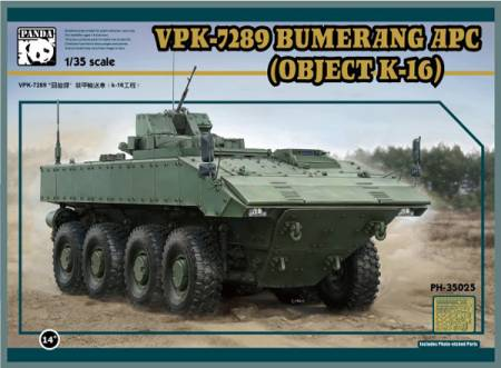 VPK7829 Bumerang Object K16 Armored Personnel Carrier