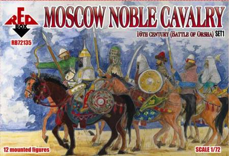 Moscow Noble Cavalry (Battle of Orsha) Set 1