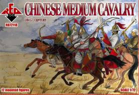 Chinese Medium Cavalry 16-17 Century