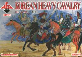 Korean Heavy Cavalry Set 1