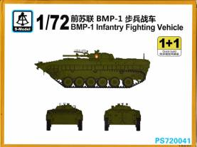 Soviet BMP-1 Infantry Fighting Vehicle