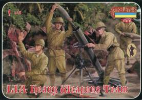 WWII Imperial Japanese Army Heavy Weapons