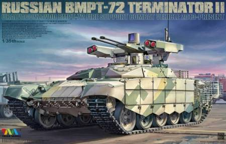 Russian BMPT-72 Fire Support Combat Vehicle