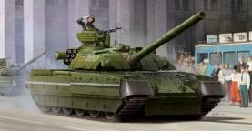 Ukrainian T84 Main Battle Tank
