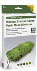 Vallejo AFV Armour Painting System: Modern Russian Green