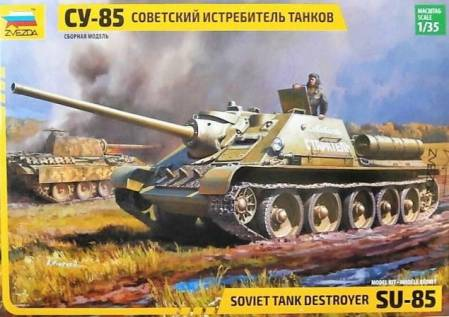 Soviet SU85 Tank Destroyer