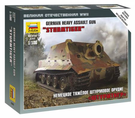 German Sturmtiger Heavy Assault Gun Tank (Snap)