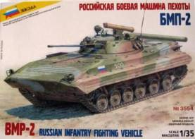 BMP-2 Russian Infantry Fighting Vehicle