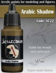 Arabic Shadow Paint 17ml