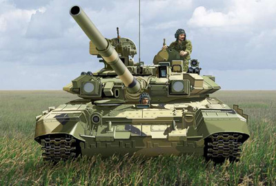 T-90 Modern Russian Main Battle Tank