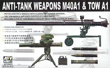 Anti-Tank Weapons M40A1 & TOW A1