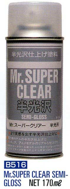 Mr. Paint Remover 110ml Bottle