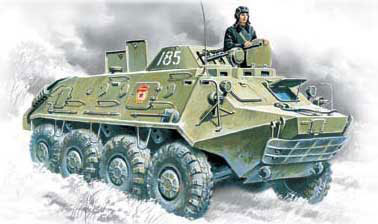 BTR60PB Armored Personnel Carrier
