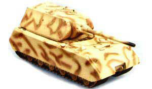 German Maus Tank (Factory Design)