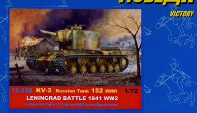 Russian KV-2 152mm, Winter War 1939-40 ONLY 1 AVAILABLE